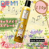 Demi uevo Juke la carramake spray 4 230 g (DEMI Uevo Jouecara Caramake) styling carramake hairstyles keep demiwerbo