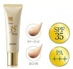 エッセンス35 BBクリーム/クリームファンデーション/山野愛子/ヤマノコスメ/ヤマノ肌