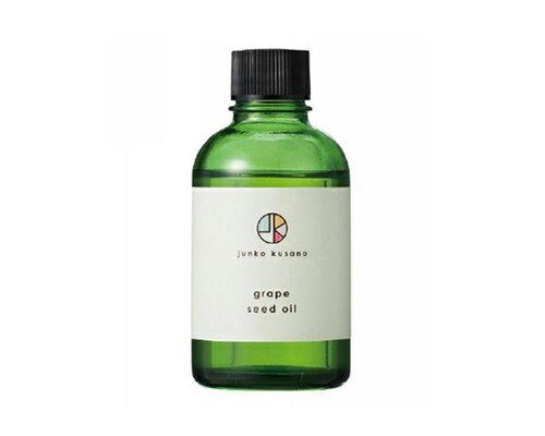 junko kusano grape seed oilジュンコ・クサノ・グレープシードオイル