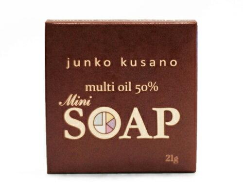junko kusano multi oil 50% soap miniマルチオイル石けん 21g