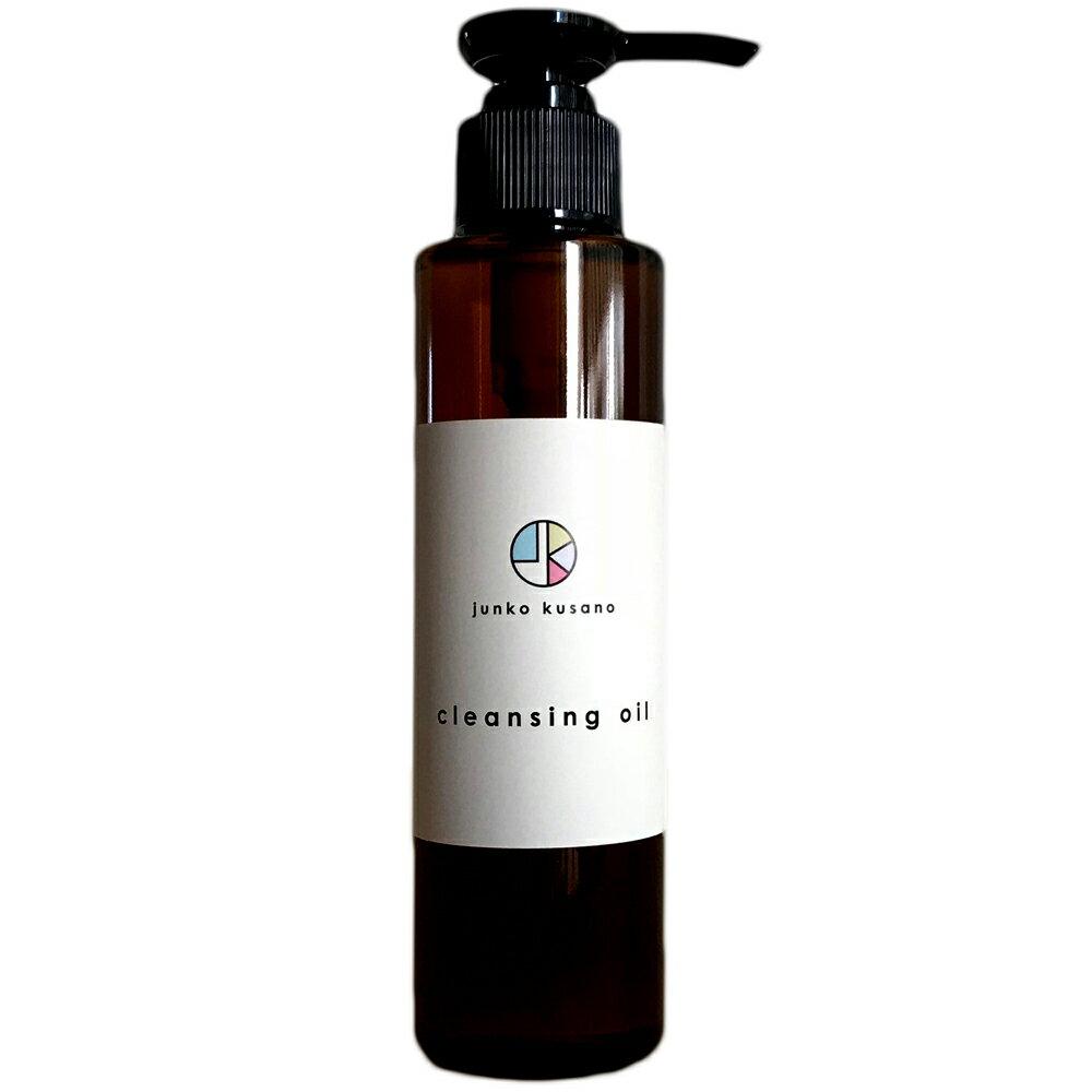 ジュンコ・クサノ・クレンジング・オイルjunko kusano cleansing oil