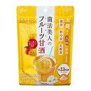 ベジエ 菌活美人のフルーツ甘酒 <マンゴー オレンジ風味>甘酒が苦手な方にも美味しく フルーティな飲みやすい甘酒…