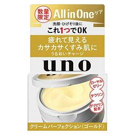 UNO(ウーノ) クリームパーフェクション ゴールド 80g