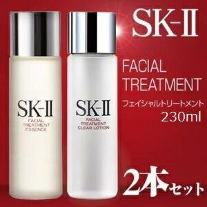 SK-II/SK2 エスケーツー ピテラ デラックス 230ml セット フェイシャルトリートメント エッセンス +クリアローション