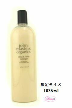 ジョンマスターオーガニックシトラス&ネロリ デタングラー 1035ml ビックサイズ【訳あり特価ボトルヘコミ有、返品不可】