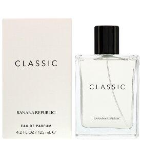 バナナリパブリック BANANA REPUBLICクラシック 125ml EDP/SP