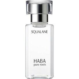 ハーバー HABA高品位 スクワラン 60ml (kd)