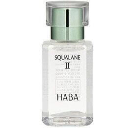 ハーバー HABA高品位 スクワラン II 30ml (kd)【メール便のみ】【送料無料】