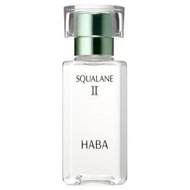 ハーバー HABA高品位 スクワラン II 60ml (kd)