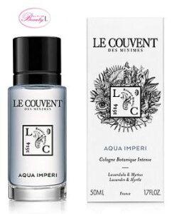 クヴォン・デ・ミニム Le Couvent des Minimesボタニカルコロン アクアナンファエ 50ml EDC/SP (me)