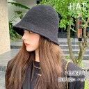 フェルト帽子 レディース帽子 トーク帽 カクテルハット ハット 帽子 ニット レディース 女性 上品 おしゃれ かわいい …
