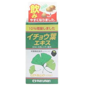 【マルマン】 イチョウ葉エキス粒 200粒 【健康食品:サプリメント:植物由来:西洋ハーブ:イチョウ】