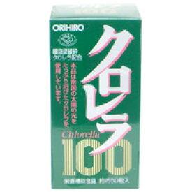 【オリヒロ】 クロレラ100 310g (約1550粒) 【健康食品:サプリメント:葉緑素食品:クロレラ】