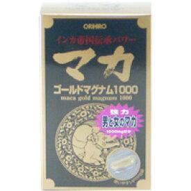 【オリヒロ】 マカ ゴールドマグナム1000 90粒 【健康食品:サプリメント:植物由来:西洋ハーブ:マカ】