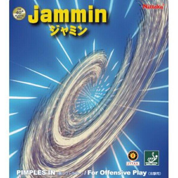 【ニッタク】 ジャミン 卓球ラバ— [カラー:レッド] [サイズ:中] #NR-8718-20 【スポーツ・アウトドア:スポーツ・アウトドア雑貨】