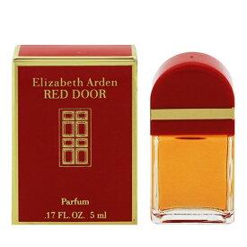 【5%offクーポン(要獲得) 12/13 20:00〜12/16 9:59】 レッドドア ミニ香水 P・BT 5ml [あす楽] 【エリザベスアーデン】【香水 フレグランス】【レディース・女性用】【レッドドア 】【ELIZABETH ARDEN RED DOOR PARFUM】