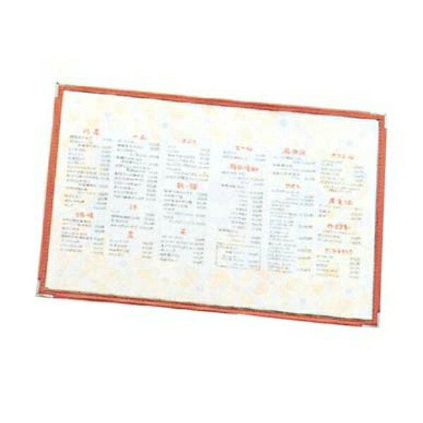 【えいむ】 えいむ クリアテーピング メニューブック 合皮 LTB-42 赤 【キッチン用品:調理機器:厨房機器】【えいむ クリアテーピング メニューブック 合皮 LTB-42】