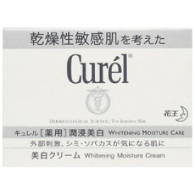 【花王】 キュレル 美白クリーム 40g 【化粧品・コスメ:スキンケア:クリーム】【キュレル】