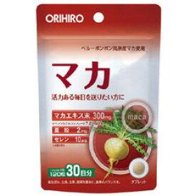 【オリヒロ】 PD マカ 約120粒 【健康食品:サプリメント:植物由来:西洋ハーブ:マカ】【PD】