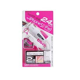 【カシムラ】 DC充電器 リール式 リバーシブル ホワイト×ピンク #KL‐4 【カー用品:カーアクセサリー:スマホ・タブレット・携帯電話用品】