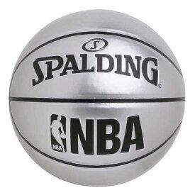【スポルディング】 アンダーグラス バスケットボール 7号球 [カラー:シルバー] #74-652J 【スポーツ・アウトドア:その他雑貨】