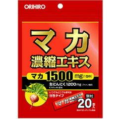 【楽天スーパーSALE・ラスト6時間1000円offクーポン(要獲得)】 マカ濃縮エキス 顆粒 20包 【オリヒロ: 健康食品 サプリメント 植物由来】【ORIHIRO】