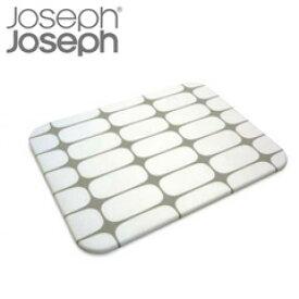 【5%offクーポン(要獲得) 9/20 0:00〜9/23 23:59】 チョッピングボード 2-tone #ホワイト 【ジョゼフジョゼフ: キッチン用品 調理用具・器具 まな板】【JOSEPHJOSEPH】