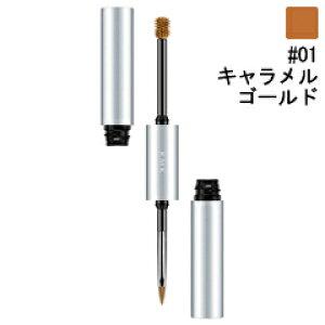 【RMK (ルミコ)】 Wアイブロウカラーズ #01 キャラメルゴールド 5.4g 【化粧品・コスメ:メイクアップ:アイブロウ・眉マスカラ】