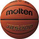 【1500円以上購入で300円OFFクーポン 5/1 9:59まで】 バスケットボール 5号球 JB5000 ミニバスケットボール公式試合球 #B5C5000 ...