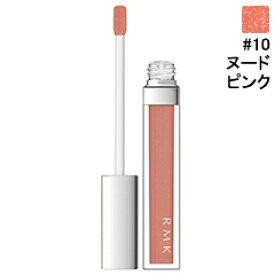【RMK (ルミコ)】 RMK カラーリップグロス #10 ヌードピンク 5.5g 【化粧品・コスメ:メイクアップ:リップ・グロス:リップグロス】