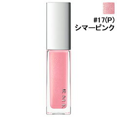 【RMK (ルミコ)】 ネイルポリッシュ #17(P) シマーピンク 7ml 【化粧品・コスメ:ネイル:マニキュア】【ネイルポリッシュ】