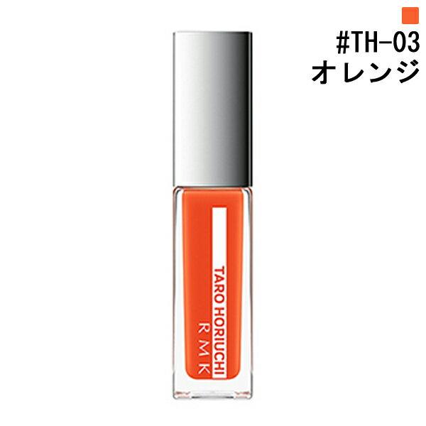 【RMK (ルミコ)】 ネイルポリッシュ #TH-03 オレンジ 7ml 【化粧品・コスメ:ネイル:マニキュア】【ネイルポリッシュ】