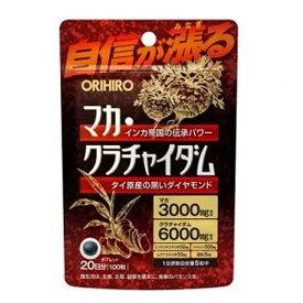 【オリヒロ】 マカ クラチャイダム 100粒 【健康食品:サプリメント:植物由来:西洋ハーブ:マカ】
