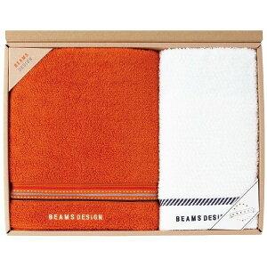 【小原】 BEAMS DESIGN バス・フェイスタオルセット オレンジ 51-3029400 【衣料品・布製品・服飾用品:タオル:ギフトセット】【BEAMS DESIGN】