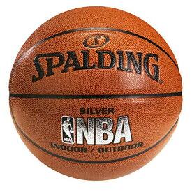 【スポルディング】 シルバ— コンポジット バスケットボール 7号球 #74-556Z 【スポーツ・アウトドア:その他雑貨】