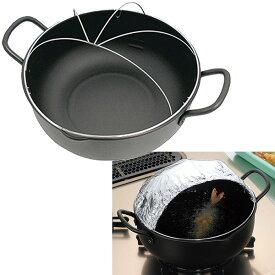 【杉山金属】 あげもの天国 KS-2748 【キッチン用品:調理用具・器具:天ぷら鍋:IH/ガス両方対応】