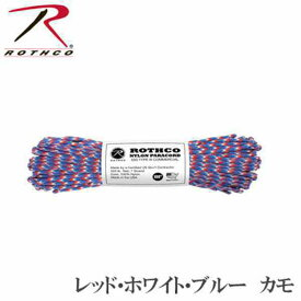 【ロスコ】 ナイロンパラコード [長さ:30m(100フィート)] [カラー:レッド×ホワイト×ブルーカモ] 【スポーツ・アウトドア:アウトドア:テント・タープ:テントアクセサリー】