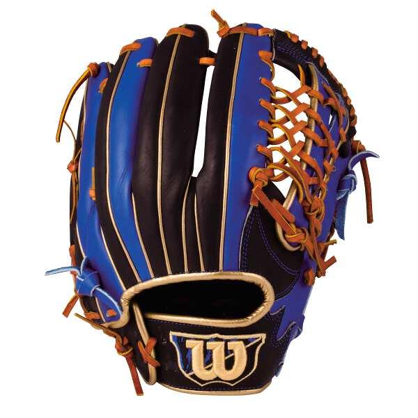 【ウィルソン】 DMAX軟式DU #WTARDE5LFR-9045 【スポーツ・アウトドア:その他雑貨】