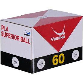【ヤサカ】 プラ スペリオールボール 卓球プラスティックボール 練習球 [カラー:ホワイト] #A-53 5ダース入り(60球) 【スポーツ・アウトドア:卓球:ボール】