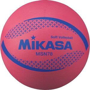 【ミカサ】 カラーソフトバレーボール検定球 [カラー:レッド] #MSN78R 【スポーツ・アウトドア:バレーボール:ボール:ソフトバレーボール】
