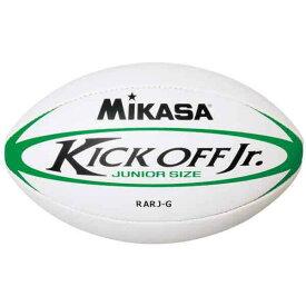 【ミカサ】 ジュニアラグビーボール3号 [カラー:ホワイト×グリーン] #RARJG 【スポーツ・アウトドア:ラグビー:ボール】