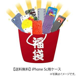 【最大4000円offクーポン(要獲得) 7/10 9:59まで】 【送料無料】 iPhone 5c 福袋 ケース 10個セット 【iPhone5c: 電化製品 スマートフォン iPhoneケース】