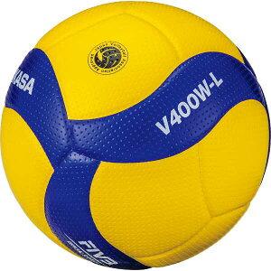 【割引クーポン有】 【送料込み(沖縄・離島を除く)】 バレーボール軽量4号球 小学生用 検定球 #V400WL 【ミカサ: スポーツ・アウトドア バレーボール ボール】【MIKASA】