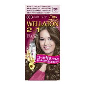 【ウエラ】 ウエラトーン 2+1 ミルキーEX 8CB 1個 【ヘアケア:カラーリング:レディース・女性用:白髪染め】