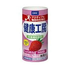 【DHC】 DHC 健康工房 いちご味 125ml 【健康食品:健康飲料:イチゴ】