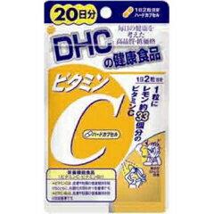 【DHC】 DHCの健康食品 ビタミンC (ハードカプセル) 20日分 40粒 【健康食品:サプリメント:ビタミン:ビタミンC(アスコルビン酸)】