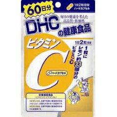 【DHC】 DHCの健康食品 ビタミンC (ハードカプセル) 60日分 120粒 【健康食品:サプリメント:ビタミン:ビタミンC(アスコルビン酸)】