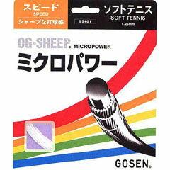 【ゴーセン】 OG-SHEEP(オージーシープ) ミクロパワ— [カラー:ミルキーホワイト] [長さ:11.5m] #SS401-MW 【スポーツ・アウトドア:スポーツ・アウトドア雑貨】