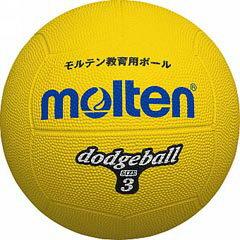 【モルテン】 ドッジボール 3号球 [カラー:イエロー] #D3Y 【スポーツ・アウトドア:スポーツ・アウトドア雑貨】