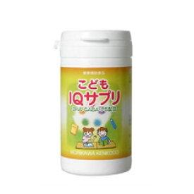 【森川健康堂】 こどもIQサプリ 54g 【健康食品:サプリメント:脂肪酸:DHA(ドコサヘキサエン酸)】